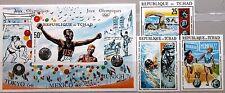 Chad chad 1971 379-81 B bloque 18 B 236b-d-f Olympics 1972 munich swimming mnh