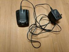 LG Fast Battery Charger DC-B8W