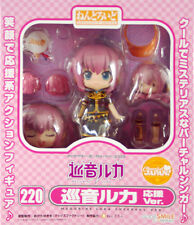 Vocaloid Luka Megurine Figure Nendoroid 220 Cheerful JAPAN ABS&PVC Japan NEW