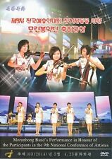 rare DVD MORANBONG BAND PERFORMANCE 9th NATIONAL CONFERENCE North Korea DPRK