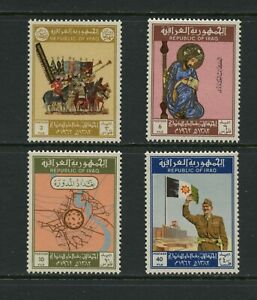 G447 Irak 1962 Al-Kindi Philosophe 4v. MNH