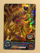 Super Dragon Ball Heroes Promo PUMS5-08 Gold