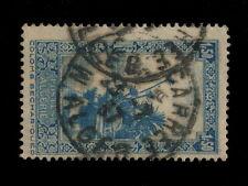 ALGÉRIE - 1937 - CAD MAISON-CARRÉE / ALGER SUR N°118 1fr50 BLEU-CLAIR