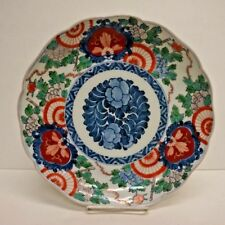 "Antique 11"" Japanese Imari Charger w/ Scalloped Edge and Great Design & Color"