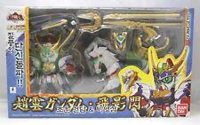 SD Gundam Sangokuden Brave Battle Warriors: Zhao Yun & Feiying Shan (horse) Set