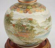 Japanese SATSUMA Round Signed Vase Early 20th Century 5 1/2 inches Tall