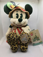 Disney Store Minnie Mouse 'The Main Attraction' Jungle 11/12 BNWT Plush Limited