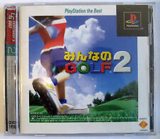 ♥♥♥♥ SONY PLAYSTATION • Minna no Golf 2 ~PlayStation The Best~  • Complete • Jap