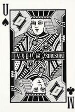Tohoshinki, TVXQ - Repackage: Spellbound 7 [New CD] Asia - Import