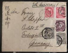1900 Japan Cover To Freiburg Germany Via America
