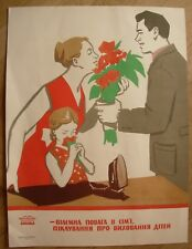 Original Vintage Soviet Poster Mutual respect in family USSR Propaganda agitatio