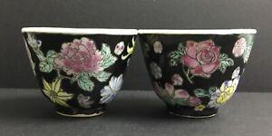 Mazuma *A69 China JingDeZhen Vintage Porcelain Black Flower 7.5cm Tea Cup *2pc