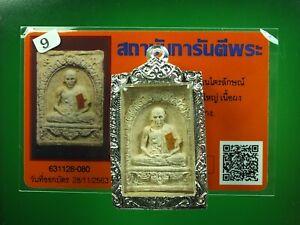 """Phra Lp Kasem Roon """"Mong kron kasem 3"""" (Nur Phong) - LP Kasem- BE.2523.& Card #2"""
