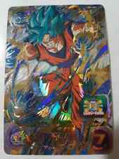 Carte Dragon Ball Z DBZ Super Dragon Ball Heroes Part 6 #SH6-CP1 Holo 2017