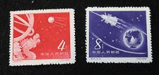 China 1958 Sellos 4f y 8f Estampillada sin montar Cv £ 16.00