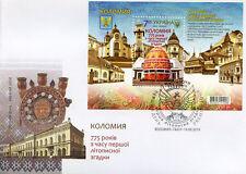 Ukraine 2016 FDC Kolomyia Town 775 Yrs Kolomea 1v M/S Cover Architecture Stamps