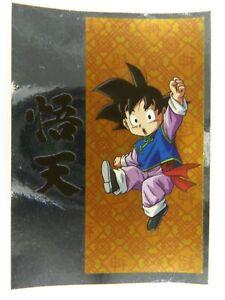 Dragon Pallina Super Dbs Serie 2 N° 93 Foil Autoadesivo Sticker Per Album Prizm
