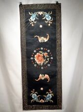 Chinese Black Silk Embroidered Rectangular Panel        -  56583