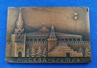 1968 Kremlin Moscow Soviet Commemorative Vintage Medal Plaque Original Box USSR