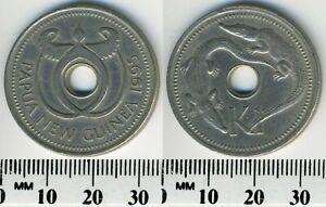 Papua New Guinea 1995 - 1 Kina Copper-Nickel Coin - Crocodiles flank center hole