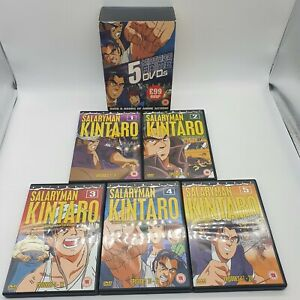 Salaryman Kintaro - Volumes 1-5 DVD Boxset (2006) Anime Grabit Rated 15