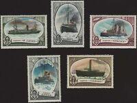 Russia USSR 1976 SC 4532-4536 MNH ships . si1385