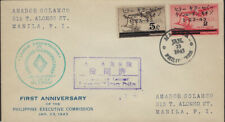 PHILIPPINES: 1943 Philippine Executive Commission SGJ13/14 opts on illust. FDC