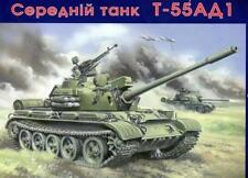 T-55 AD-1 SOVIET MBT W/DROZD ACTIVE ANTI-ROCKET SYSTEM 1/35 UNIMODEL RARE!