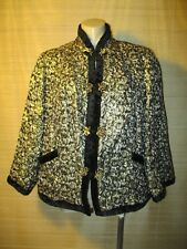 Vintage RETRO 80's Reversable CHINESE Gold Black Brocade jacket approx L  #M
