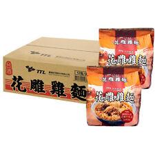 [TTL] Shaoxing Wine Chicken Instant Noodle Ramen x 12 Packs 台灣菸酒 台酒 花雕雞麵 x12包裝