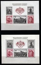 Czechoslovakia Sc 719 NH Perf & Imperf S/S of 1955 - Prague Expo