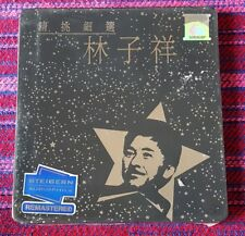 George Lam ( 林子祥 ) ~ Best ( Steigein Audiophile ) ( Malaysia Press ) Cd