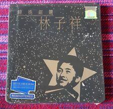 George Lam ( 林子祥) ~ Best ( Steigein Audiophile ) ( Malaysia Press ) Cd