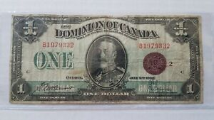 1923 $1 Dominion of Canada - Bank Note - Bronze Seal - Ottawa - Ships Free in US