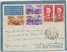 BUSTA ETIOPIA POSTA MILITARE P.M.210 X S.GIUSTINA (BELLUNO) 1937 ALA LITTORIA