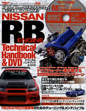 [BOOK+DVD] Nissan RB Engine Technical Handbook Skyline GT-R RB26DETT Nismo R32