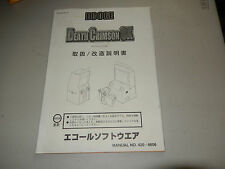 DEATH CRIMSON OX  JAPANESE     arcade  game owners manual