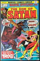 MARVEL SPOTLIGHT #23 SON OF SATAN NM 1975 Gil Kane Sal Buscema Comic Book