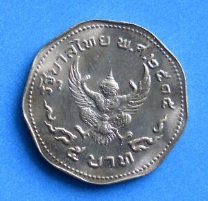 Thailand 5 Baht World Coin 1972 King Bhumibol Adulyadej Rama 9 IX Garuda Thai