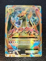 Pokemon Mega M Charizard EX 101/108 FULL ART Ultra Rare XY Evolutions VERY GOOD