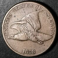 1858 FLYING EAGLE CENT - Large Letters LL - Near VF VERY FINE