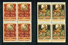 Russia 1789-1791, MNH.. International Horse Races, Moscow, 1956 x17400