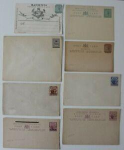 Mauritius  Inland Post Card  QV 6c. 15c. Ovpt 2c. 4c . 6c. Postal Stationery x 8