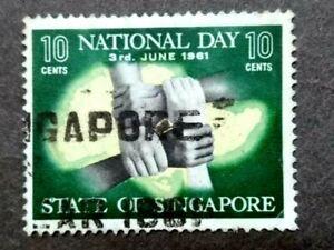 Singapore 1961 National Day Singapore State Loose Set Short Of 4c - 1v Used #2