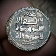 Unresearched Ancient Silver Coin