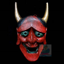 China Folk Wood Carved Painted NUO MASK Walldecor-The Judge of Hell(tall 32.5cm)