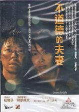 Dreams for Sale DVD Matsu Takako Abe Sadao Tanaka Rena Japanese NEW R3 Eng Sub