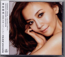 Tomomi Kahara: Dream - Self Cover Best (2013) Japan / CD TAIWAN