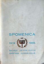 SPOMENICA 1919-1969 SAVEZ JEVREJSKIH OPSTINA JUGOSLAVIJE COMUNITÀ EBRAICHE JUGOS
