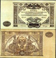 SOUTH RUSSIA 10,000 10000 RUBLES 1919 P S425 AU-UNC